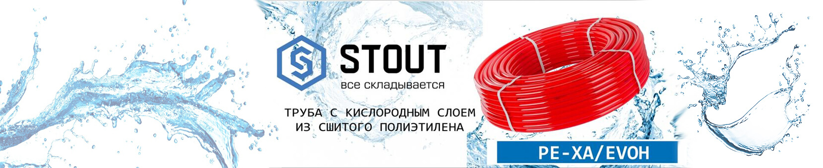 Котлы Краснодар - KotLow.ru котлы, трубы, радиаторы в Краснодаре